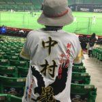 福岡ソフトバンクホークスホーム用 中村晃選手