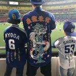 中日ドラゴンズ 京田陽太選手 特大ネーム応援歌刺繍