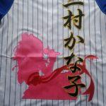 横浜DeNAベイスターズのユニフォームで三村かな子ちゃんの痛ユニ