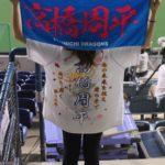 高橋周平選手刺繍ユニ