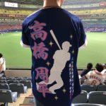 2018年版 ミズノ社製ビジターユニフォームに高橋周平選手のシルエット、応援歌刺繍