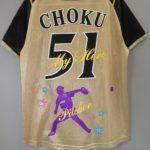 北海道日本ハムファイターズビジターユニフォーム刺繍