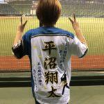 北海道日本ハムファイターズ平沼翔太選手ユニフォーム