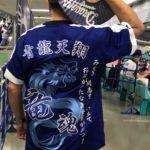 中日ドラゴンズユニフォームへ応援刺繍