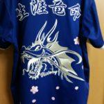 中日ドラゴンズユニフォームの刺繍