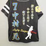 ホークス中村晃選手ビジター刺繍ユニ