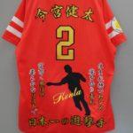 ソフトバンクホークス鷹の祭典への今宮健太選手 応援歌ユニフォーム
