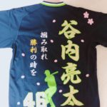 東京ヤクルトスワローズ ビジターユニ 谷内亮太 選手刺繍