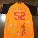 読売ジャイアンツ2018橙魂ユニホームへの刺繍