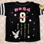 ホークスビジターユニホームに名前、背番号、応援歌、シルエット、桜吹雪の刺繍