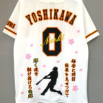 吉川尚輝選手の応援歌とシルエット刺繍