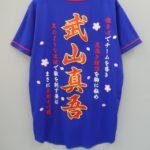 中日FCユニフォームへの特大ネーム刺繍等