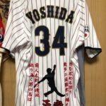 侍JAPANユニフォームに背番号、ネーム、応援歌の刺繍