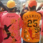 橙魂ユニに岡本選手の刺繍