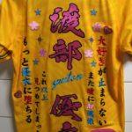 阪神タイガース ウル虎ユニ2018 で声優 渡部優衣さんの応援ユニ