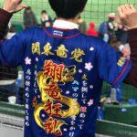 中日ドラゴンズ 応援刺繍!〜翔竜狂乱〜